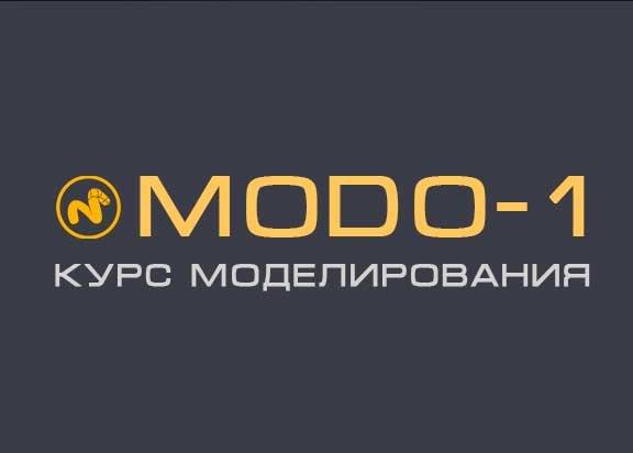 MODO-1-banner-sale