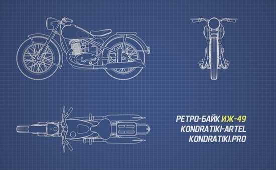blueprint bike retro reference